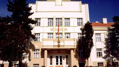 Photo of Општина Битола со јавен повик – кредитна линија Фонд за микро и мали претпријатија
