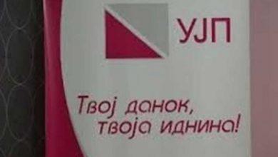 Photo of До 14 декември се поднесува барањe за ослободување од плаќање на аконтации за данок на добивка
