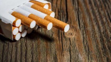Photo of Македонците во просек пушат 20 цигари на ден