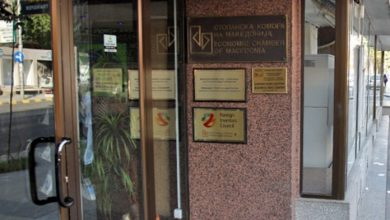 Photo of Стопанската комора бара да не се политизира продажбата на гасоводот