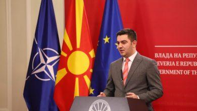 Photo of Министерството за економија продолжува со мерки за поддршка на индустријата, занаетчиството, туризмот и енергетска ефикасност кај домаќинствата