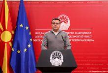 Photo of Заев: Поддршката на туризмот даде одлични резултати, годинава предвидени 31.000.000 денари