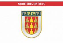 Photo of Општина Битола со апел за подигање на предметите за легализација од страна на сопствениците