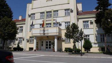 Photo of Известување до жителите на Општина Битола за достава на барања за надомест на штета