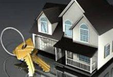 """Photo of Почна аплицирањето за субвенции преку """"Купи куќа, купи стан"""""""