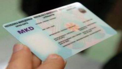 Photo of Личните карти, пасошите и возачките стануваат двојазични со новото уставно име