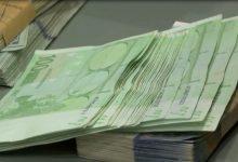 Photo of Граѓаните во банки чуваат 4,6 милијарди евра, за кризата заштедиле плус 205 милиони евра