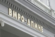 Photo of ВМРО-ДПМНЕ: Четири пакети антикризни мерки, резултати нула, а економијата во рецесија