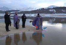 Photo of ВИДЕО – За прв пат по повод Богојавление се осветија водите не вештачкото езеро кај Прилеп