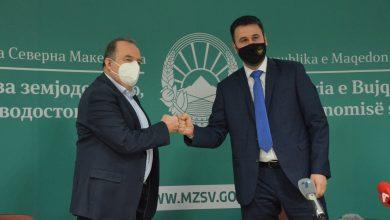 Photo of МЗШВ за првпат потпиша колективен договор