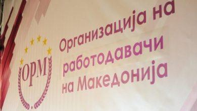 Photo of Организацијата на работодавачи бара построги критериуми за добивање државна помош