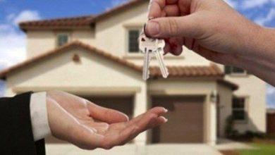 """Photo of Голем интерес за """"Купи куќа, купи стан"""", субвенциите за проектот и до 20 илјади евра"""