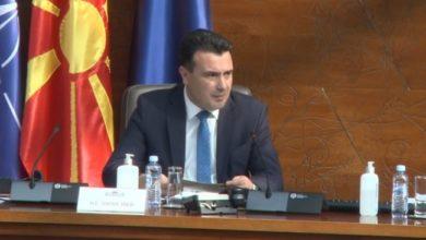 Photo of Заев најавува 50 милиони евра од Светска банка за земјоделството, па повика да се одблокира работата на Собранието каде што се закочени клучни Закони