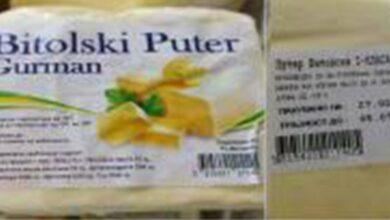 """Photo of АХВ: Битолски путер """"Гурман"""" од 0,5 до 1 килограм да не се користи небезбеден е"""