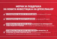 """Photo of """"Дрекселмајер"""" отвора нова производствена линија во Кавадарци и нов производствен погон во Куманово"""